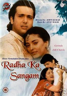 Radha Ka Sangam 1992 Hindi 720p WEBRip 1.2GB