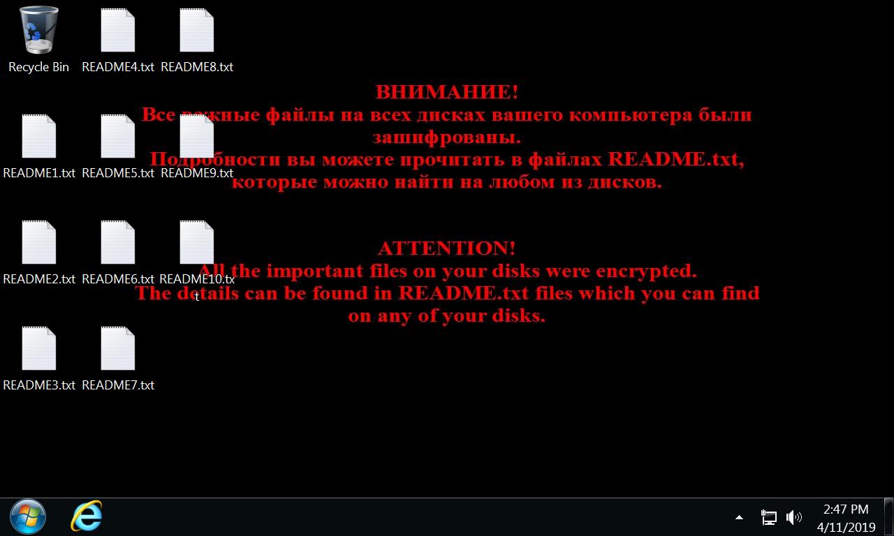 Shade Ransomware  - Shade2 - SHade Ransomware Attack Enterprises through Weaponized PDF