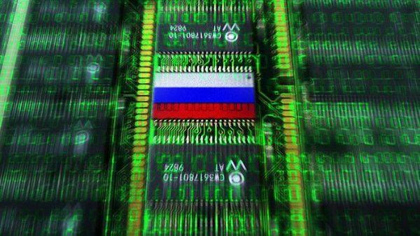 Detectan ciberataques de EE.UU. contra infraestructura rusa