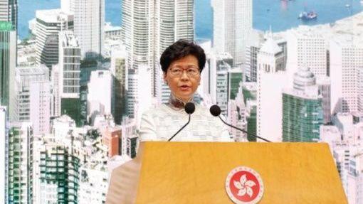 Gobierno de Hong Kong suspende polémica ley de extradición