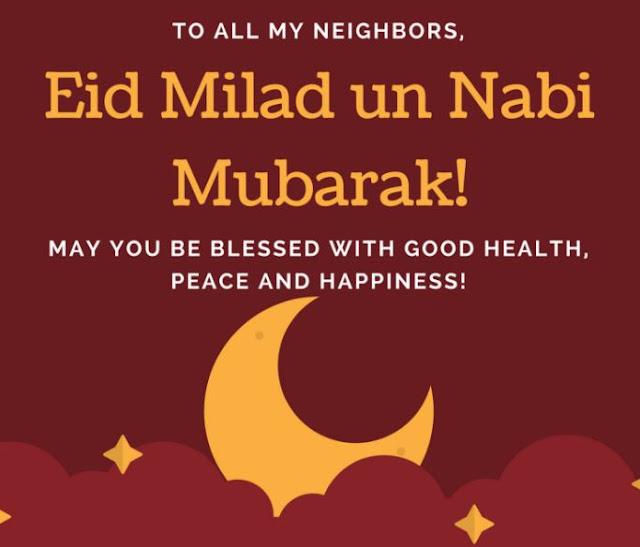 Eid Milad un Nabi 2018 Date In Muslim's & Islamic Countries