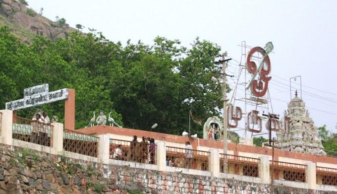 Balasubramaniar Temple Seelanaickenpatti Oothumalai - History, Timings, Festivals & Address!