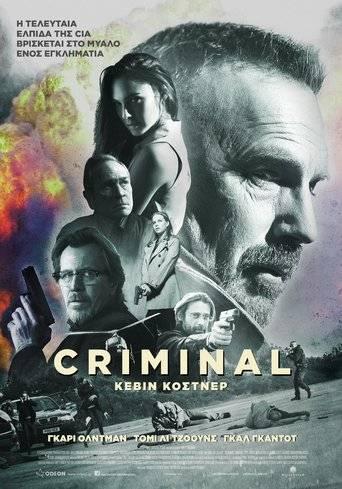 Criminal (2016) ταινιες online seires xrysoi greek subs