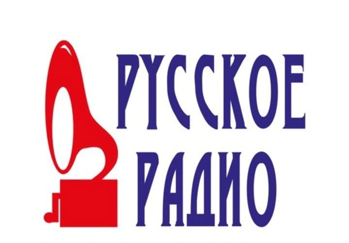Russkoe Radio Online