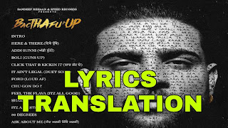Here & There Lyrics in English | With Translation | – Karan Aujla