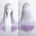 Review: Uniqso White x lilac gradient wig