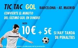 suertia promocion supercopa Barcelona vs Atletico 9 enero 2020