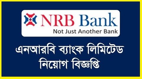 nrb bank job circular