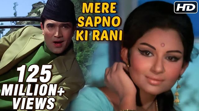 Mere Sapno Ki Rani \ Lyrics