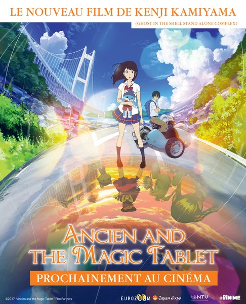 Hirune Hime (Ancien and The Magic Tablet)