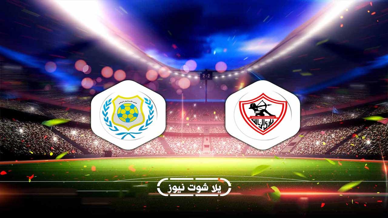 أهداف مباراة الزمالك والإسماعيلي 3-1 بتاريخ 2020-10-26 الدوري المصري