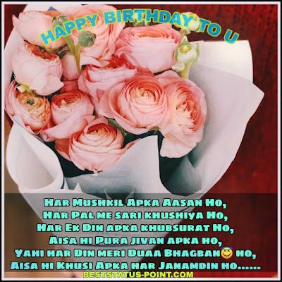 Happy_birthday_daughter