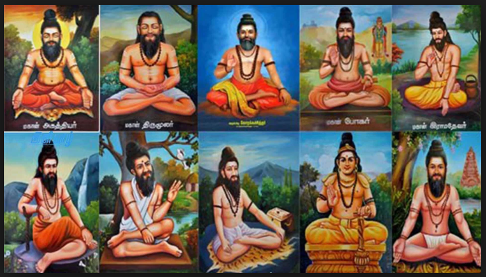 Image result for சித்தர்