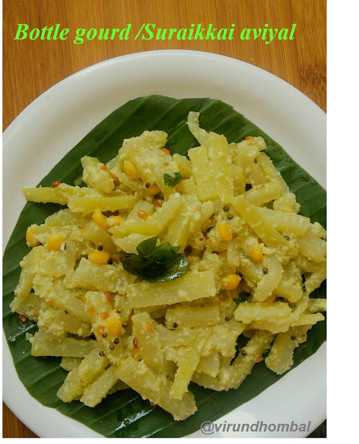Bottle gourd aviyal is a good healthy side dish for South Indian meals. Eating bottle gourd once in a week has so many health benefits.