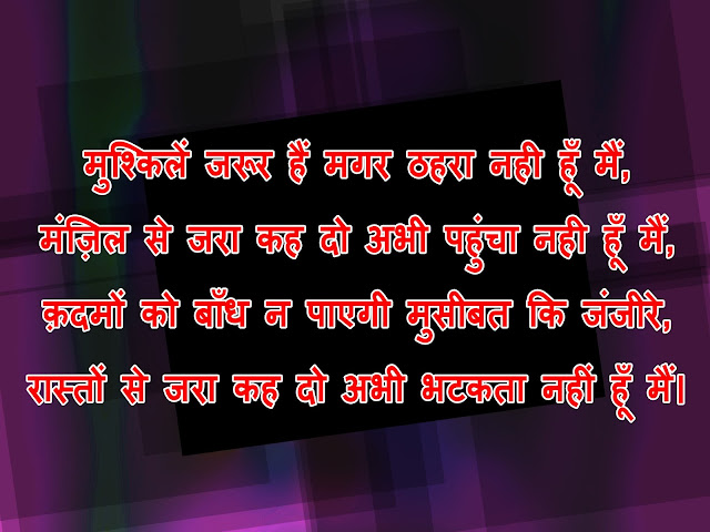motivational kahaniya in hindi