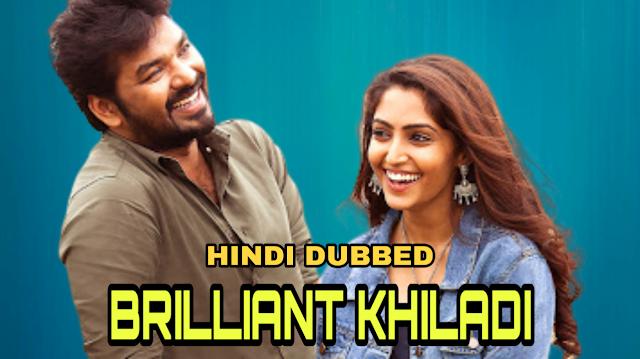Brilliant Khiladi
