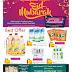 Lulu Hypermarket Kuwait - Eid Mubarak