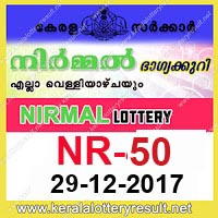 keralalotteryresult.net, keralalotteriesresults , kerala lottery, kl result,  yesterday lottery results, lotteries results, keralalotteries, kerala lottery, keralalotteryresult, kerala lottery result, kerala lottery result live, kerala lottery today, kerala lottery result today, kerala lottery results today, today kerala lottery result, kerala lottery result 29-12-2017, nirmal lottery results, kerala lottery result today nirmal, nirmal lottery result, kerala lottery result nirmal today, kerala lottery nirmal today result, nirmal kerala lottery result, Nirmal lottery NR 50 results 29-12-2017, NIRMAL lottery NR 50, live nirmal lottery NR-50, Nirmal lottery, kerala lottery today result nirmal, nirmal lottery NR-50 29/12/2017, today nirmal lottery result, nirmal lottery today result, nirmal lottery results today, today kerala lottery result nirmal, kerala lottery results today nirmal, nirmal lottery today, today lottery result nirmal, nirmal lottery result today, kerala lottery result live, kerala lottery bumper result, kerala lottery result yesterday, kerala lottery result today, kerala online lottery results, kerala lottery draw, kerala lottery results, kerala state lottery today, kerala lottare, kerala lottery result, lottery today, kerala lottery today draw result, kerala lottery online purchase, kerala lottery online buy, buy kerala lottery online