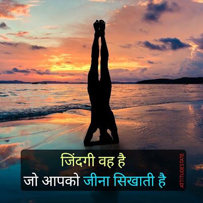 hindi shayari captions for instagram for girl in hindi