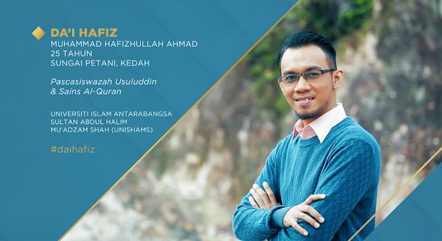Biodata Da'i Hafiz