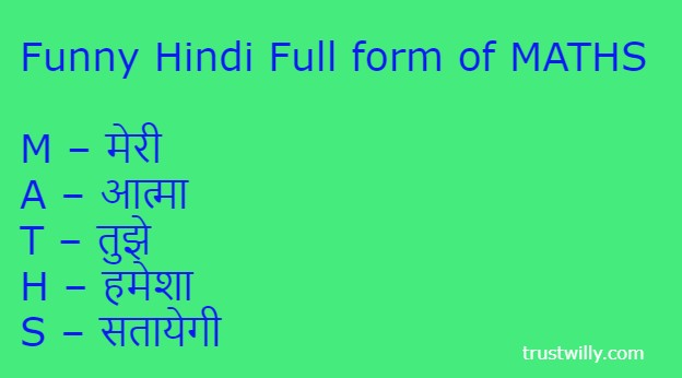Funny Full form of MATHS in Hindi