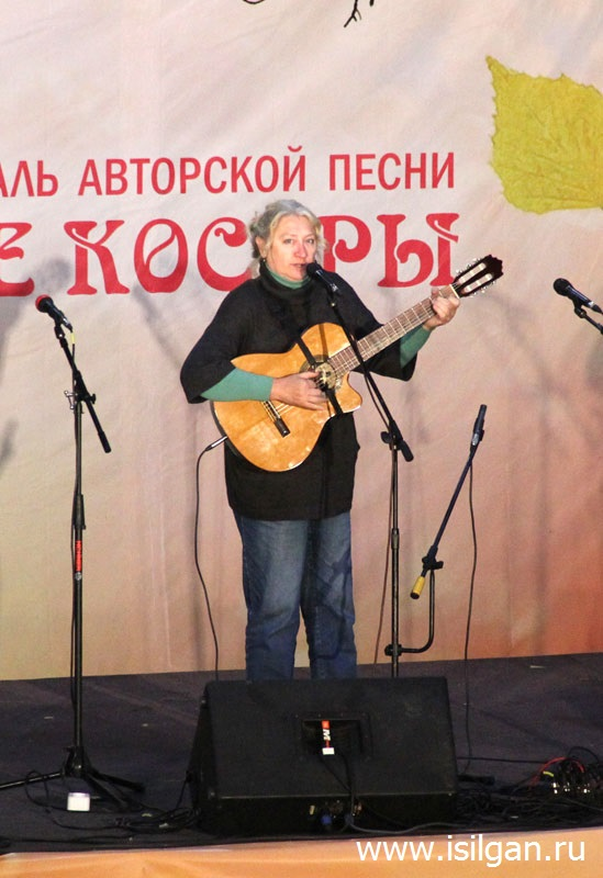 """XVIII межрегиональный фестиваль авторской песни """"Бардовские костры"""""""