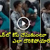 Indian Young lady Smooching In Railroad Station