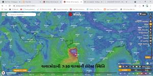 Gujarat Monsoon News Rains and Flood Live News And Updates.