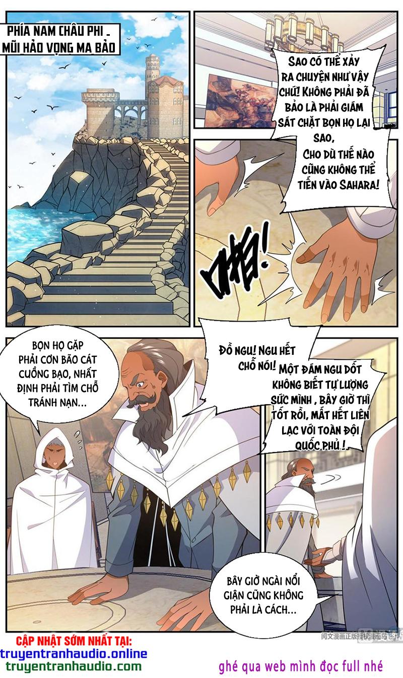 Toàn Chức Pháp Sư chap 654 - Trang 8