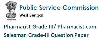 WBPSC Pharmacist Sample Question Paper and Syllabus 2019-20