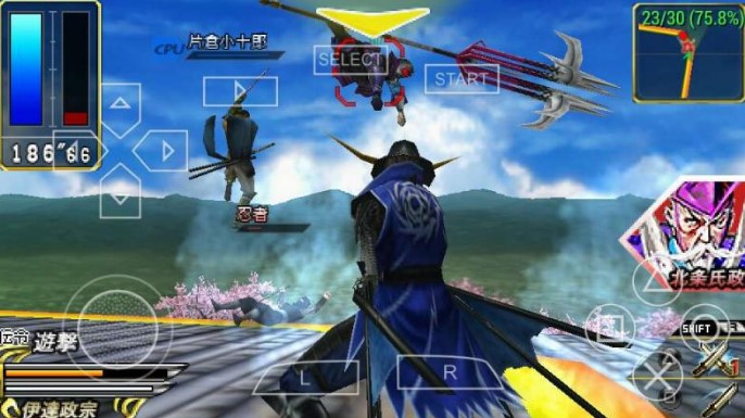 download game basara 2 heroes ppsspp
