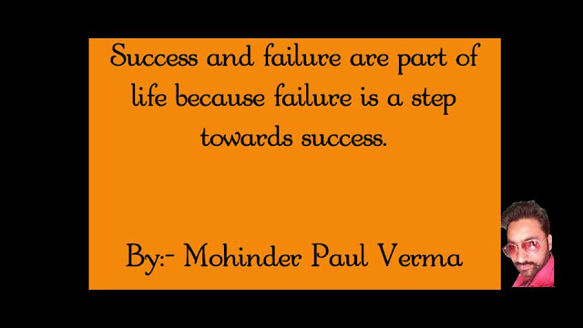 Making Self Success