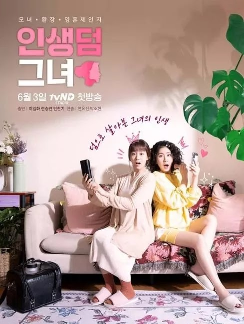 Sinopsis Lengkap Life Derm She Drama Korea 2021