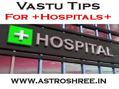 hospital interior as per vastu principles