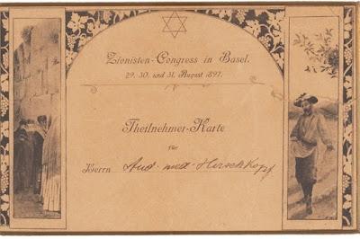 Primeiro Congresso Sionista teve lugar na Basileia
