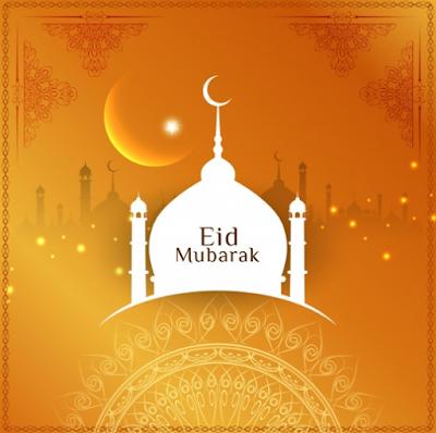eid ul adha fasting