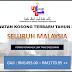 JAWATAN KOSONG JABATAN KEMAJUAN ISLAM MALAYSIA (JAKIM) TAHUN 2020