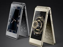 Image-flip phone Android W2017