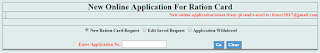 karnataka-new-ration-card-apply-online-application-form