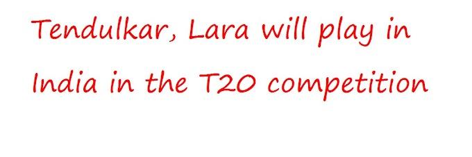 Тендулкар, Лара T20 сынагында Индияда ойношот