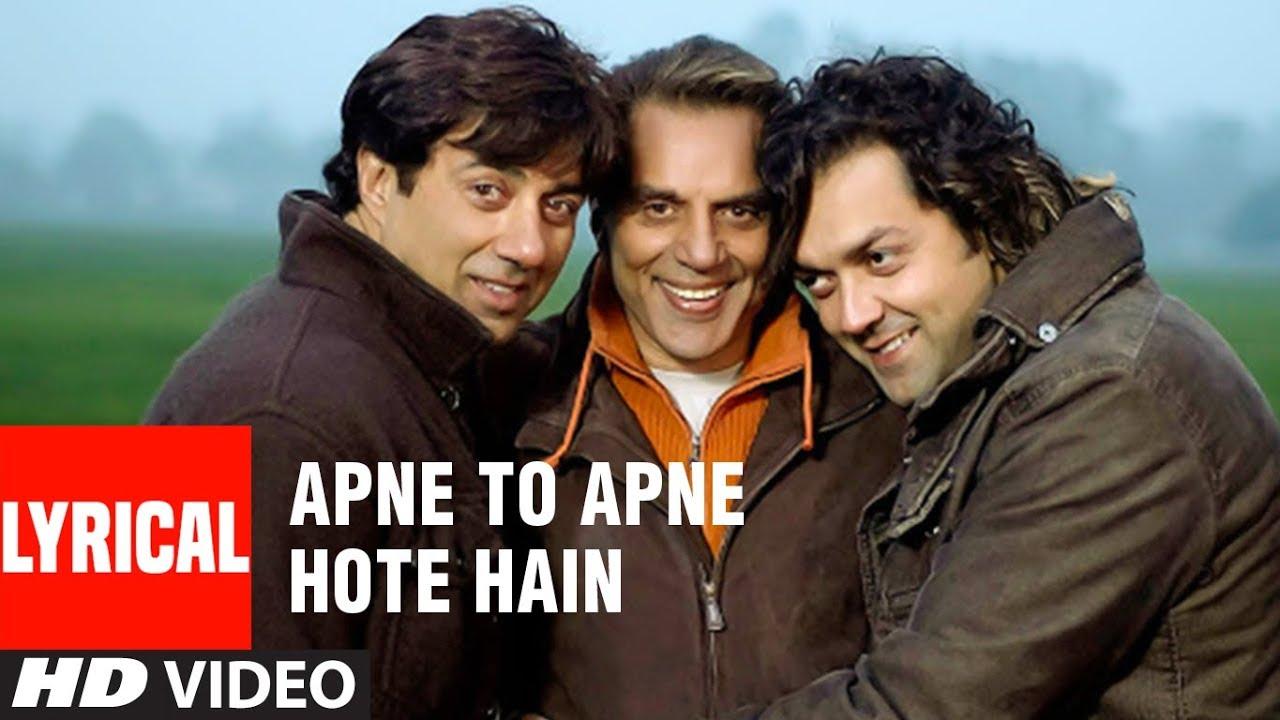 Apne To Apne Hote Hain lyrics in Hindi