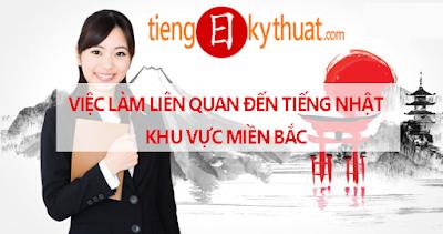 Tuyển dụng : Kỹ sư thiết kế Cơ khí, Xây dựng, Điện - Cơ điện, 600-1000USD, tiếng Nhật giao tiếp (tại Việt Nam)