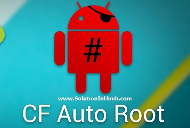 cf-auto-root-www.solutioninhindi.com