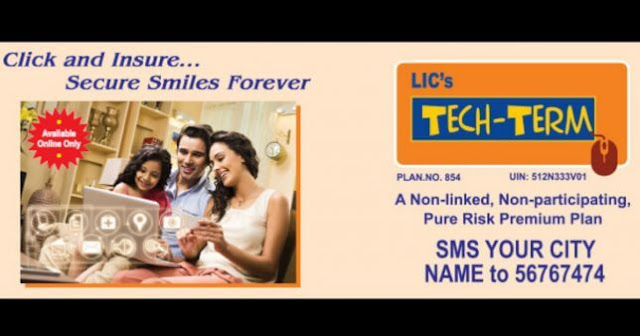 lic tech term plan review premium calculator
