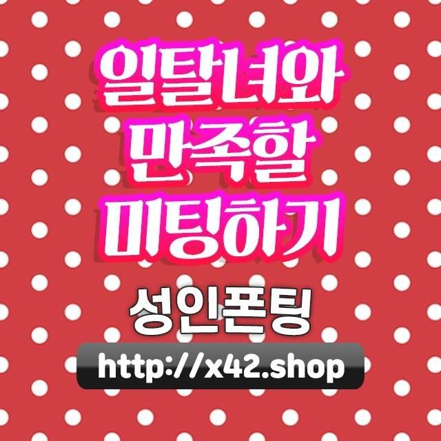 서울시구로아파트청소업체