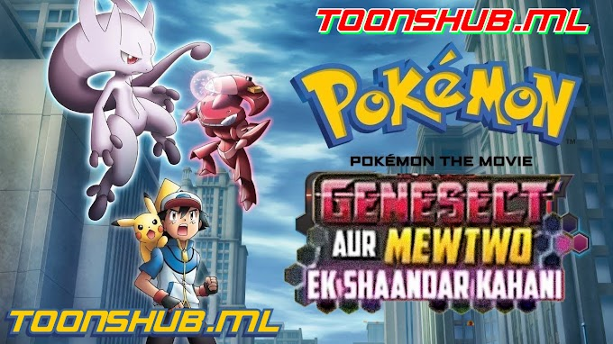 Pokemon The Movie Genesect Aur Mewtwo Ek Shandaar Kahani Full Movie (Eng-Hin-Tam-Tel) Download