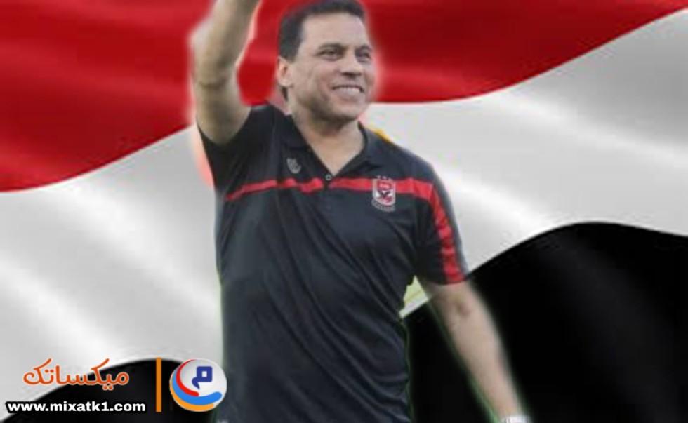 حسام البدري، منتخب مصر، المدير الفني لمنتخب مصر