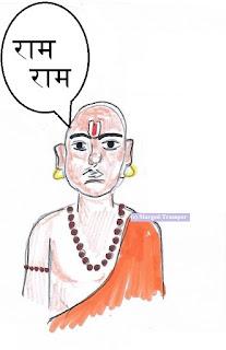 hari om saluto indiano hindi sanscrito indù hindu induista vishnu