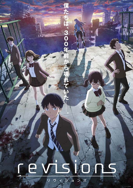 Revisions Subtitle Indonesia Batch