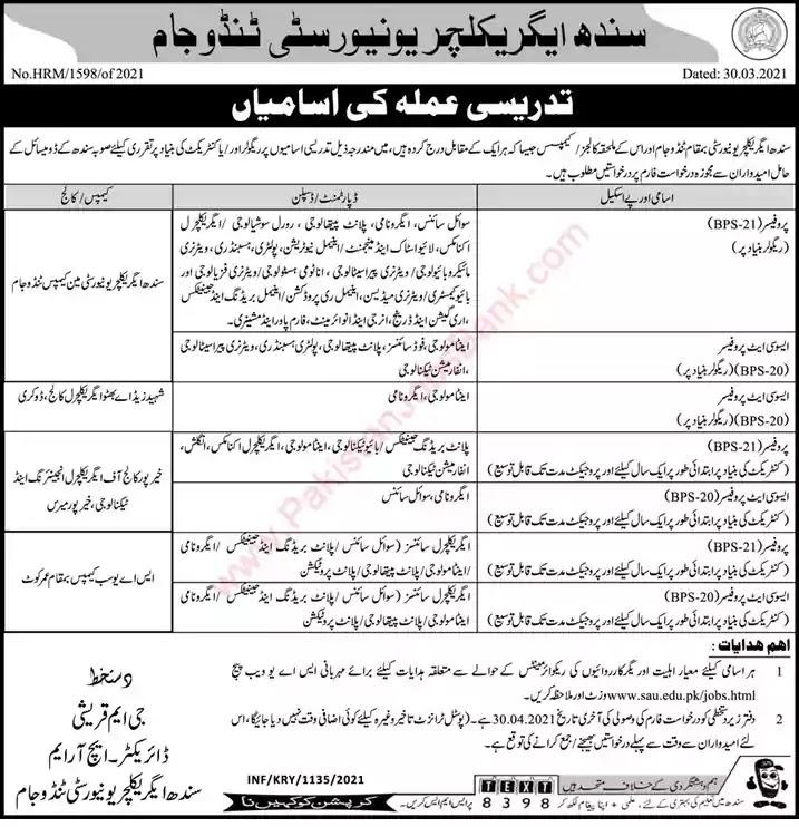 New Jobs in Pakistan Sindh Agriculture University Tandojam Jobs 2021 | Download Application Form